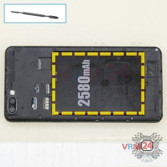 How to disassemble Doogee X20, Step 2/1