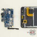 How to disassemble Doogee X20, Step 12/2