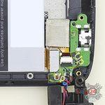 How to disassemble HTC Desire 326G, Step 7/2