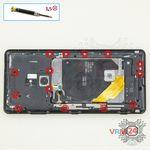 How to disassemble Sony Xperia XZ3, Step 4/1