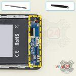 How to disassemble Doogee X20, Step 6/1