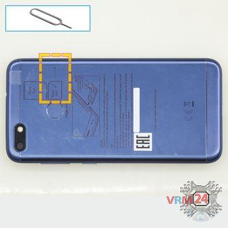How to disassemble Huawei Nova Lite, Step 1/1