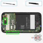 How to disassemble HTC Desire 310, Step 5/1